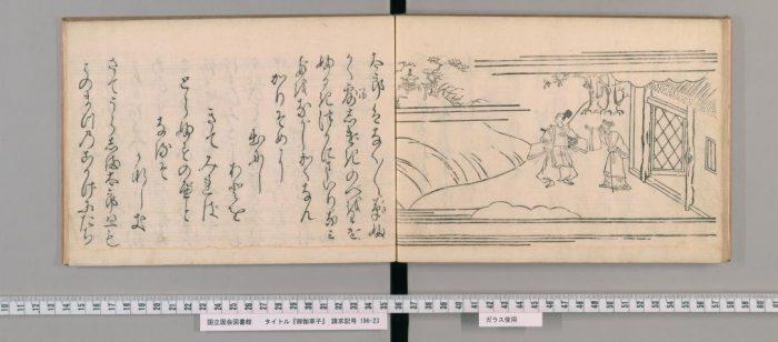 浦島太郎 原作 家に帰ると700年も経っていた