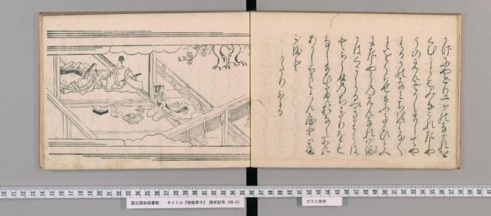浦島太郎 原作 女性の屋敷