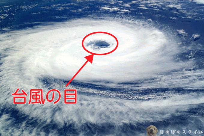 台風の目の様子~台風の目は晴れてるって本当?
